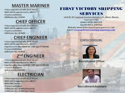 Recruitment Master, Chief Engineer, Chief Officer, 2/E, Electrician For Bulk Carrier Vessel