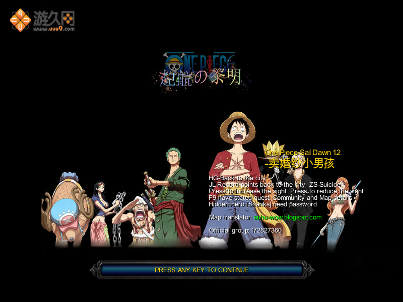 One Piece Sail Dawn 1.2 loading page