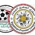 انطلاق مباريات الأسبوع السادس من الدورى المصرى