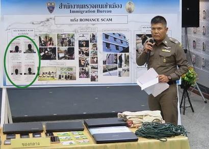 nigerian internet scammers arrested bangkok thailand