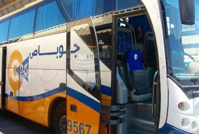 جو باص مصر للنقل البري والسياحى Go Bus