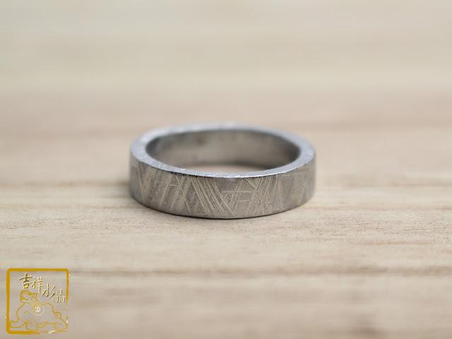 天鐵隕石戒指