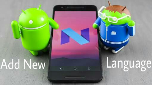 Android-7.0-Me-New-Language-Kaise-Add-Kare