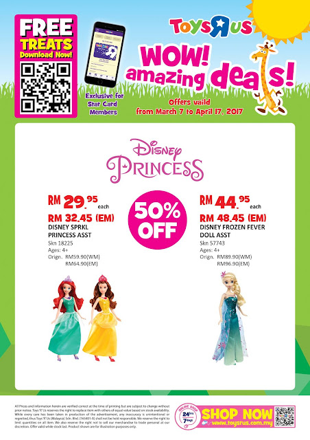 "Toys ""R"" Us Malaysia WOW! Amazing Deals Princess"