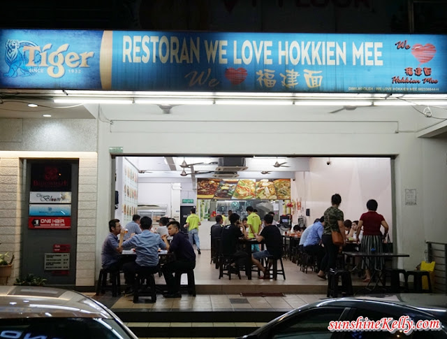 We Love Hokkien Mee, Bandar Puteri Puchong, Hokkien Mee in Puchong, Chinese Restaurant Bandar Puteri Puchong, Hokkien Mee, Loh Mee, fresh water prawns noodle, Fried Lala, Kam Heong Lala, Fried Chicken Wings