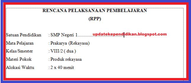 Rpp Smp Prakarya Kelas 8 Semester 2 Tahun 2019 2020 Update Info Pendidikan