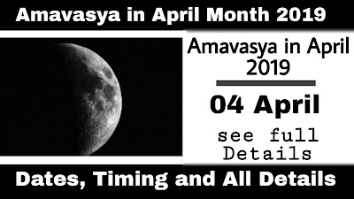 Amavasya in April 2019, Amavasya Dates and Timing 2019, April 04, when is Amavasya this month?