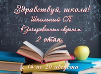 https://charmedscrap.blogspot.ru/2017/08/2.html