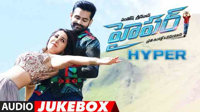 Hyper Movie Jukebox Hyper Full Songs