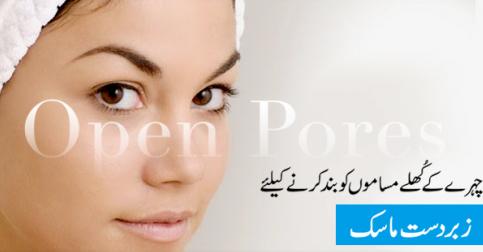how to close pores home remedies