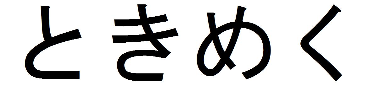 Kobo daishi homosexuality in christianity
