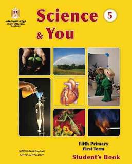 تحميل كتاب العلوم باللغة الانجليزية للصف الخامس الابتدائى 2017 الترم الاول