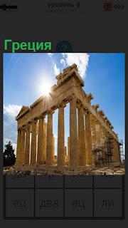 Старинное здание разрушено, одни стены в Греции и колонны остались