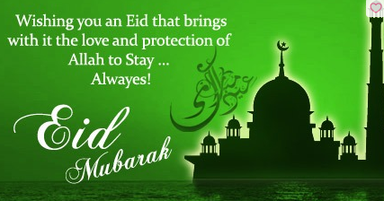 Eid Shayari In Hindi, Urdu For Facebook