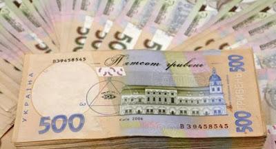 НБУ перерахує до бюджету 44 млрд грн прибутку за 2017 рік