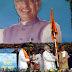 शिवराज अन्य राज्यों को भी भेजें नर्मदा संरक्षण  कार्ययोजना : मोदी