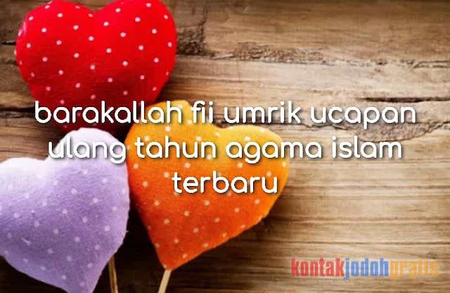 barakallah fii umrik ucapan ulang tahun agama islam terbaru