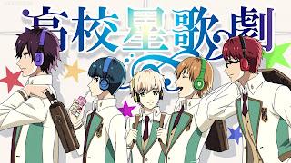 High School Star Musical – Episódio 07 – Ato 7