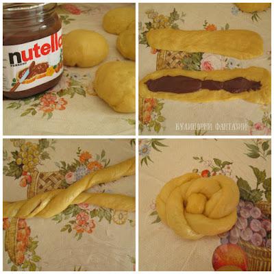 Козунаци с Nutella
