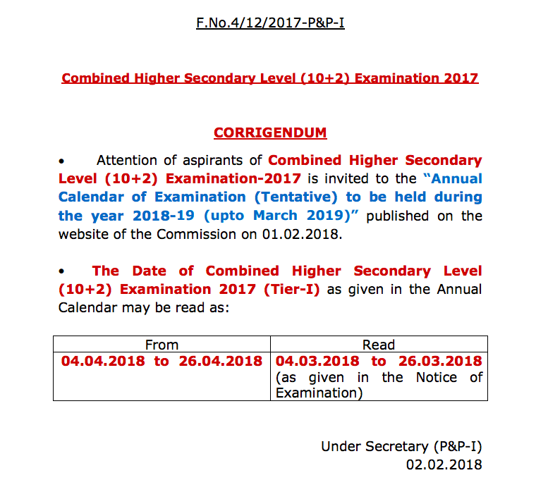 official notice ssc chsl 2017 tier 1 will be held from 04 03 2018