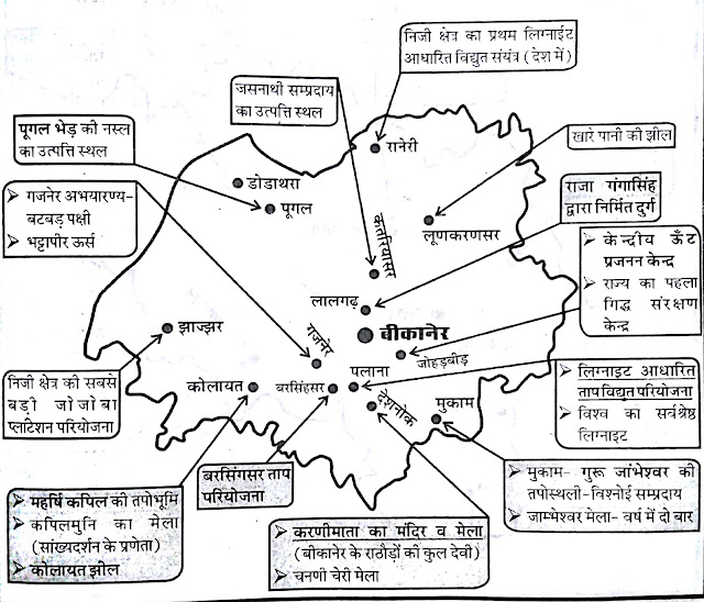 bikaner map image