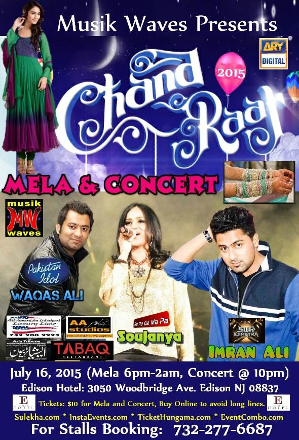 Chand Raat 2015 In New Jersey | Indian Events 2018 in US
