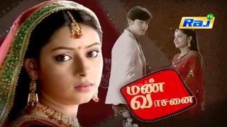 Manvasanai 15-06-2016 Raj TV Serial Mann Vasanai