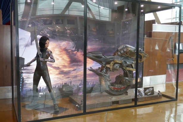 Alita Battle Angel costume prop exhibit
