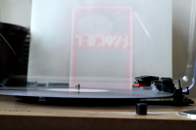 The 1975 record and ION record player