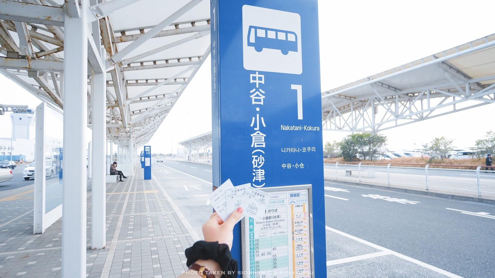 往返北九州機場.巴士教學   從心旅行