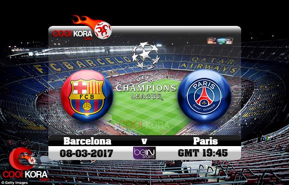 مشاهدة مباراة برشلونة وباريس سان جيرمان اليوم 8-3-2017 في دوري أبطال أوروبا