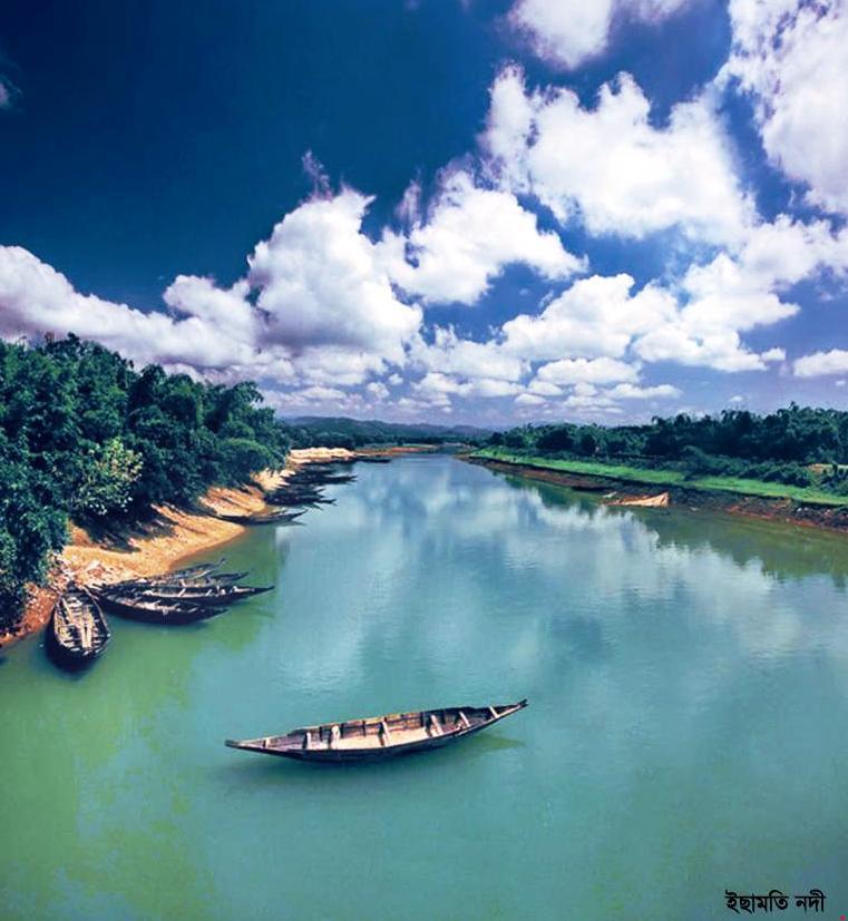 ¤~WOW Bangladesh~¤: Natural Beauty Of Bangladesh