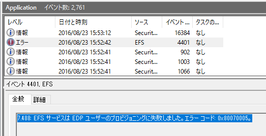 201608 windows 10 anniversary update1607 14393application id 4401 efs yelopaper Images