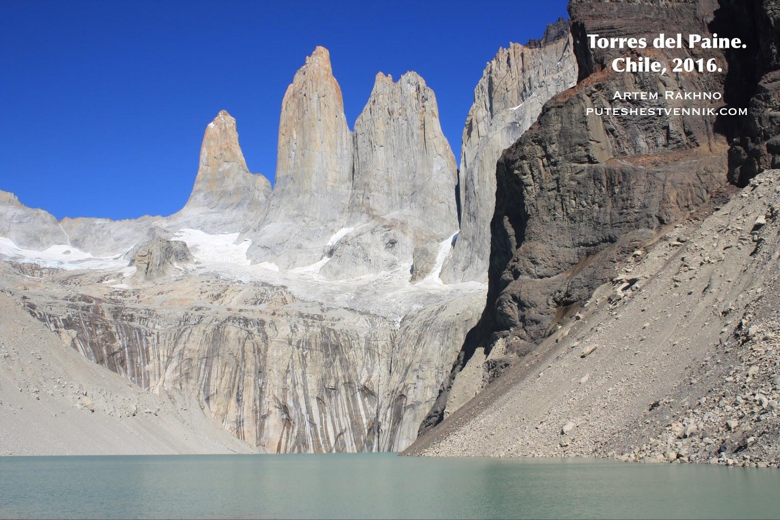 Скалы в форме башен в Торрес-дель-Пайне