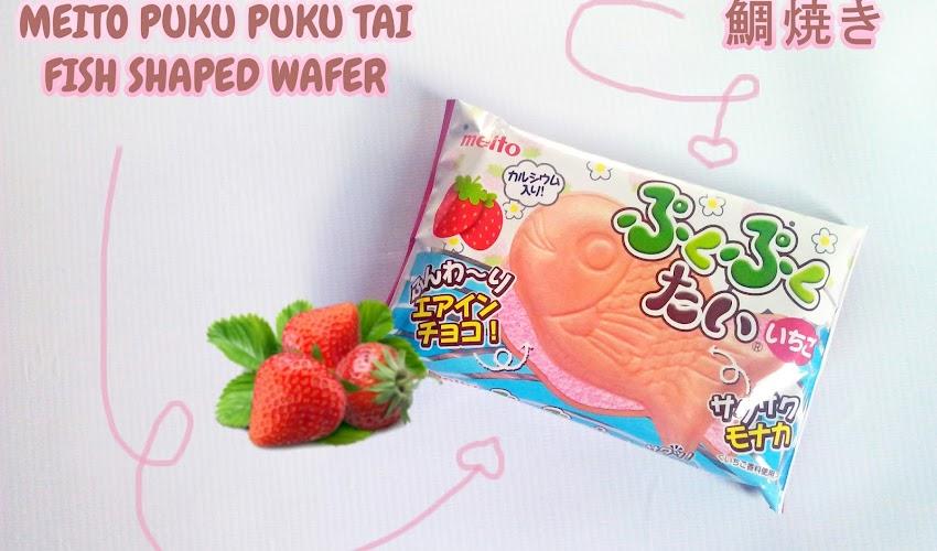 Meito Puku Puku Tai Fish Shaped Wafer Strawberry