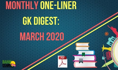 Monthly One-Liner GK Digest: March 2020