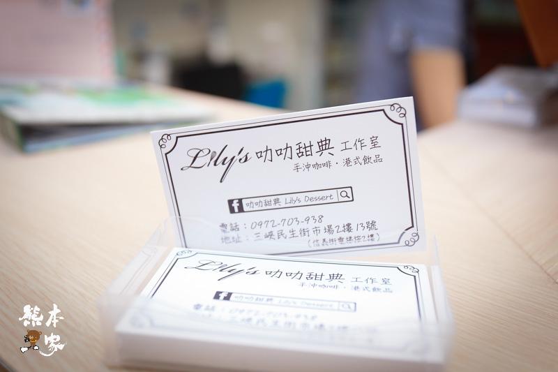 叻叻甜典-Lily's Dessert|瑪德蓮比司吉司康|三峽市場法式甜點
