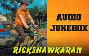 Rickshawkaran (1971) All Songs Jukebox | M.G.R, Manjula | MSV Hits | Old Tamil Songs