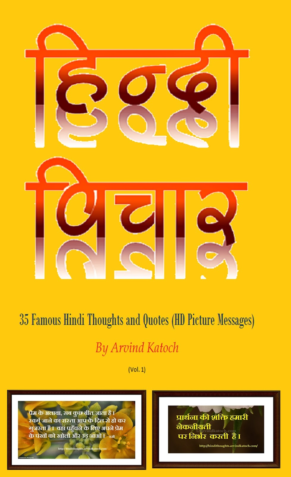 Thought Book In Hindi