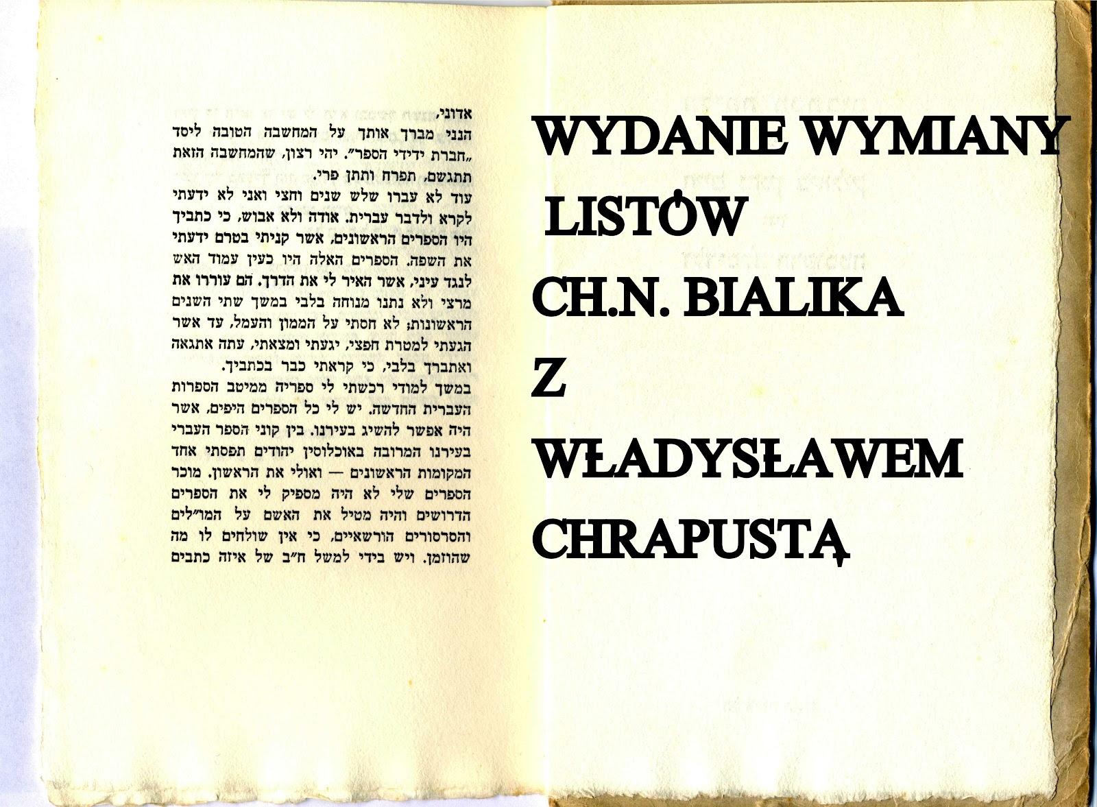 łopian I Bocian Czyli Moja Mała Ojczyzna Hebrajski Debiut
