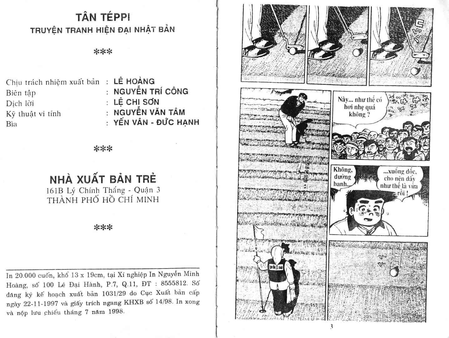 Ashita Tenki ni Naare chapter 47 trang 1