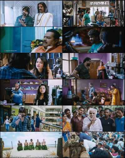 Kannada Movie Download worldfree4