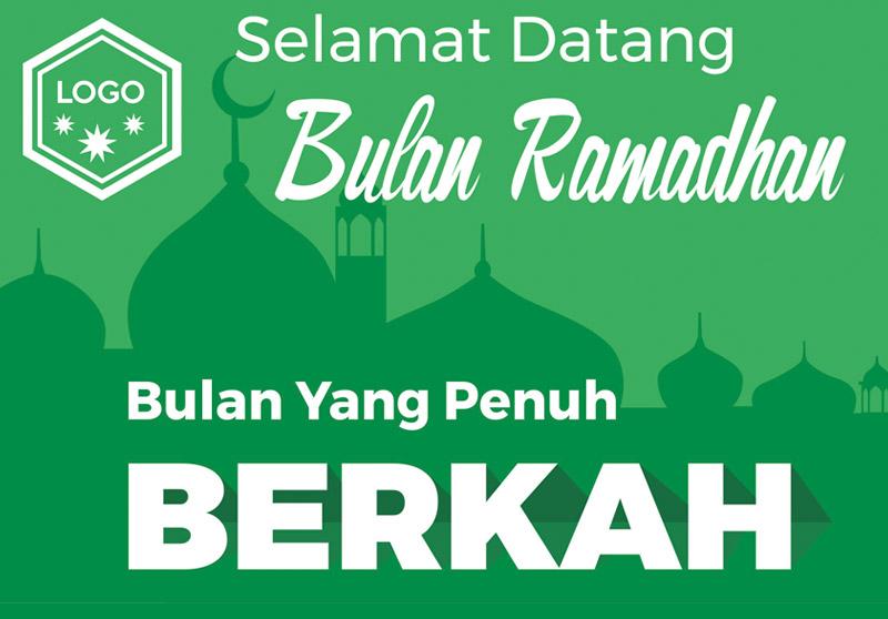 Download Banner Menyambut Bulan Suci Ramadhan