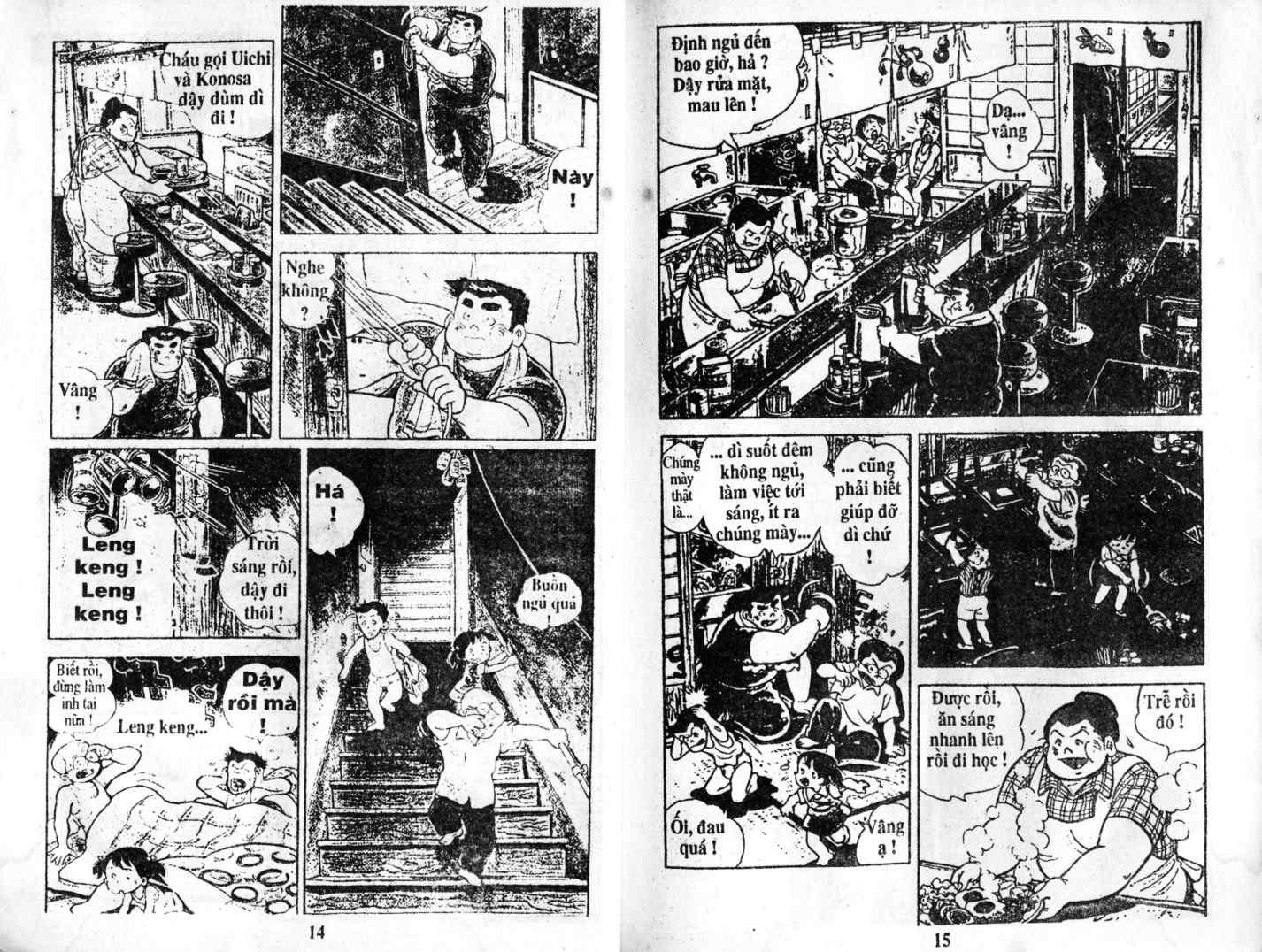 Ashita Tenki ni Naare chapter 1 trang 5