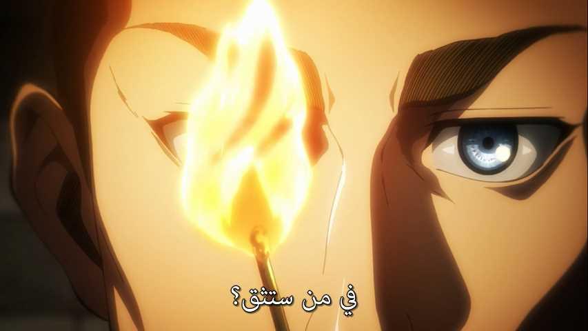 الحلقة الثانية من أنمي هجوم العمالقة الموسم الـ3  Shingeki no Kyojin S3 - 02