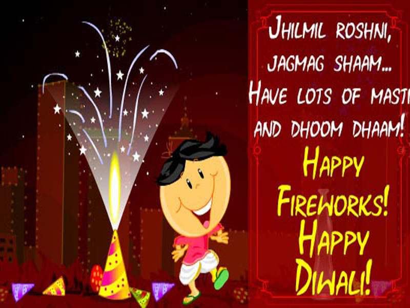Happy diwali messages in hindi english happy diwali 2017 messages m4hsunfo