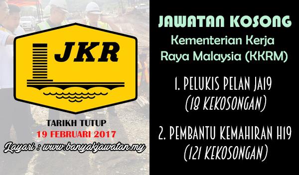 Jawatan Kosong Terkini 2017 di Kementerian Kerja Raya (KKR)