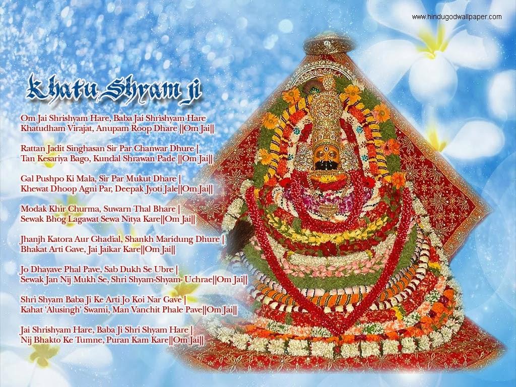 Pramukh Swami 3d Wallpaper Jay Swaminarayan Wallpapers Khatu Shyam Hd Wallpapers For