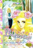 การ์ตูน Princess เล่ม 84