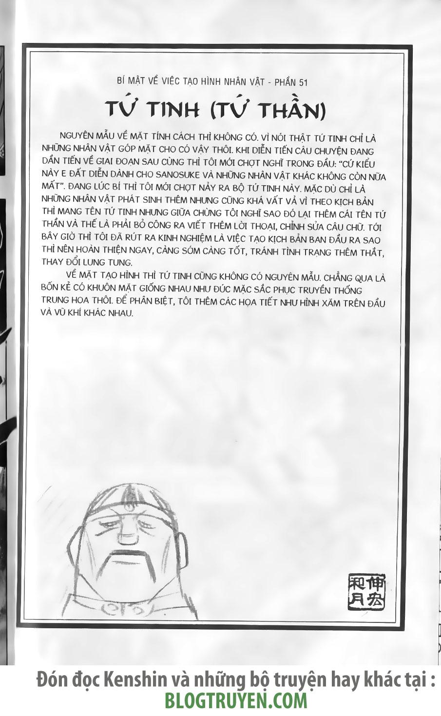 Rurouni Kenshin chap 242 trang 20